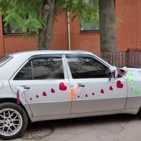 Набор магнитов-сердечек для украшения авто (171)