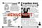 """Квест ОНЛАЙН Гарри Поттер """"Порятунок чарівного світу"""", фото 4"""