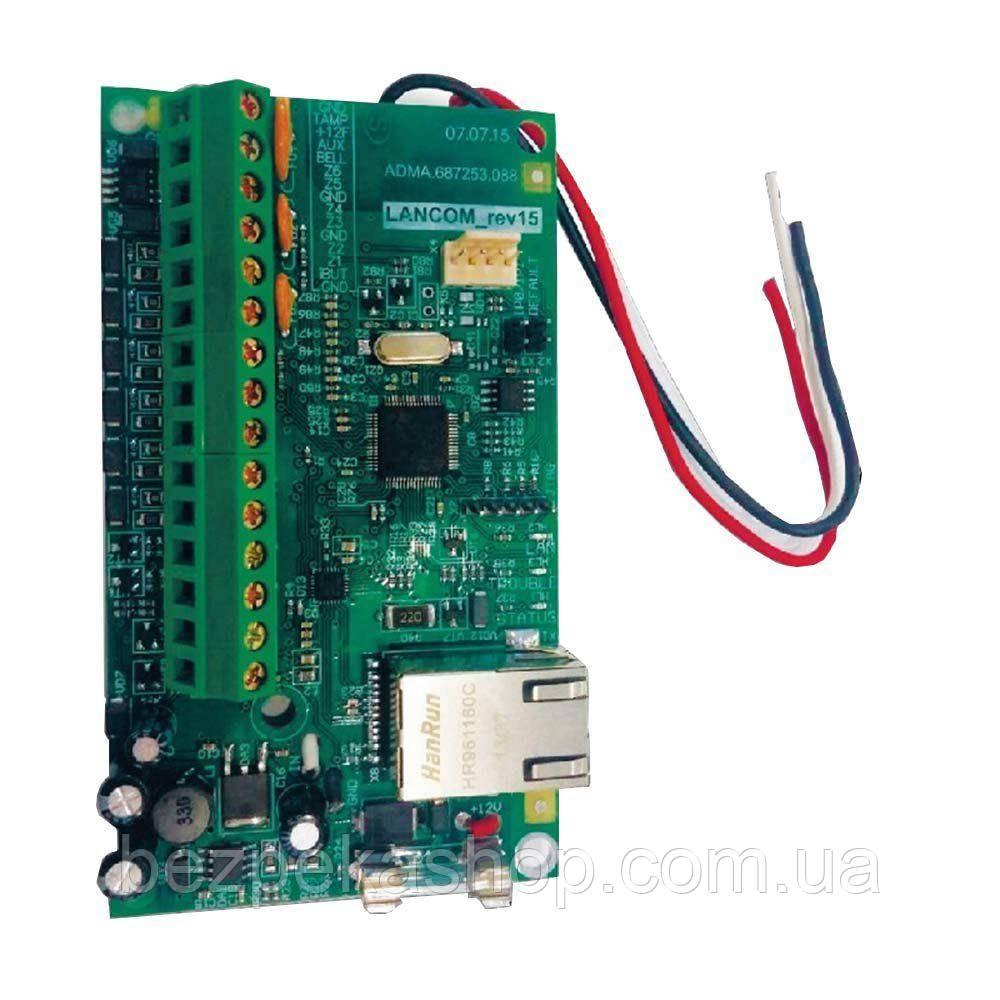 """Комунікатор Ethernet """"LanCom"""""""