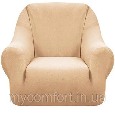 Чехол на кресло Karna. Бежевый
