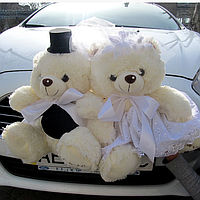 Топ! Большие свадебные Мишки 50 см, на капот автомобиля Молодых, Бежевые