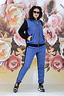 Женский стильный спортивный костюм с кофтой Украина 1100
