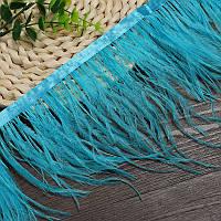 Перья страуса на ленте 10-13 см, перьевая тесьма из натуральных перьев голубого цвета 1 м.