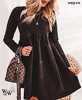 Женское стильное платье с длинным рукавом