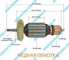 Якір на болгарку Арсенал УШМ-230/2400