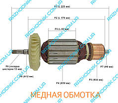 Якорь на болгарку Арсенал УШМ-230/2400