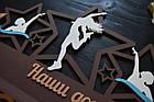 """Полиця для кубків, вішалка для медалей, """"Наші досягнення"""" Плавання і танці (будь-який вид спорту, колір і, фото 4"""