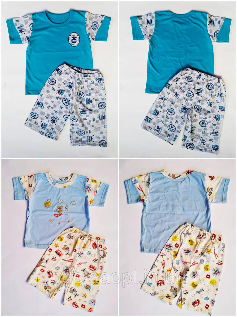 Летняя пижама для мальчика 2,3,4,5 лет (футболка и бриджи)