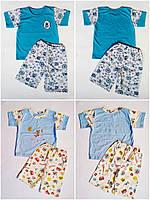 Летняя пижама для мальчика 2,3,4,5 лет (футболка и бриджи), фото 1