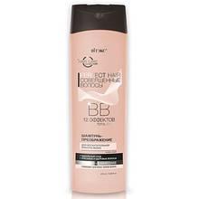 Витэкс Совершенные волосы BB Шампунь-преображение для восхитительной красоты волос 12 эффектов 470 мл