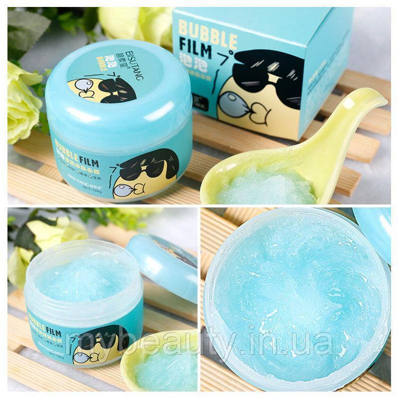 Пенная маска для лица ( кислородная, карбонатная) Bubble Film Bisutang