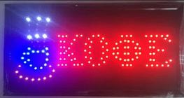 Вывеска светодиодная торговая LED табличка реклама КОФЕ на русском языке 48х25 см