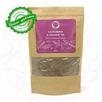 Клетчатка семян чиа 0.5 кг. сертифицированная без ГМО