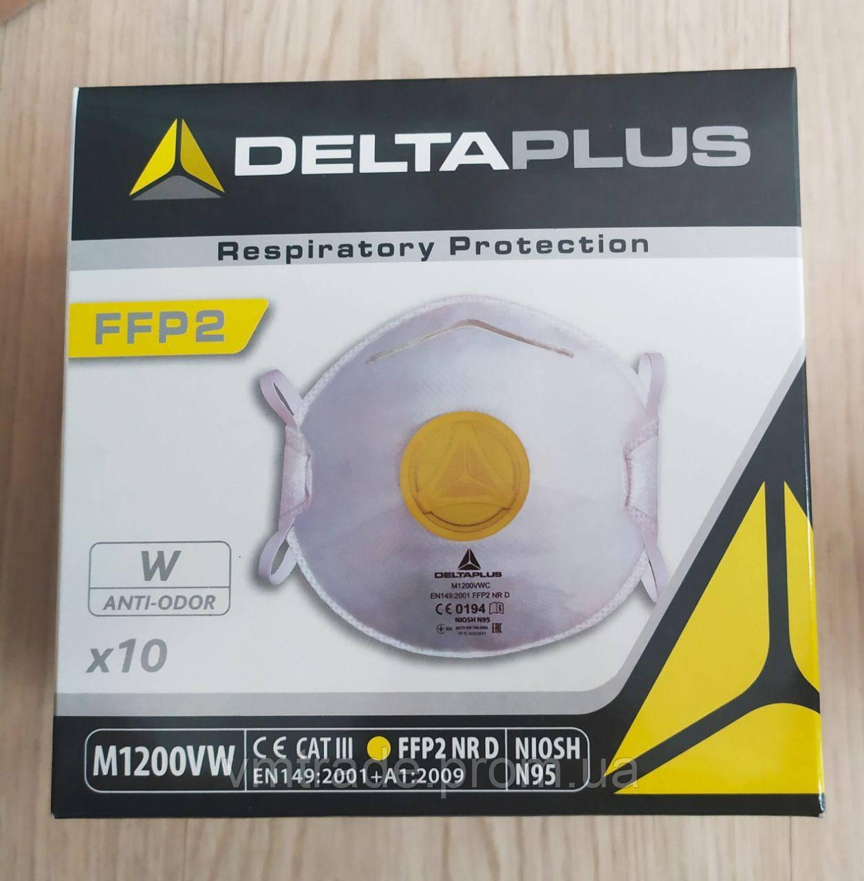 Респиратор угольный Deltaplus, Франция
