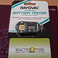 Тестер для батарейок слухових апаратів Rayovac (321229)