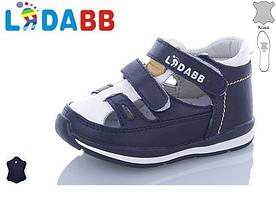 Туфлі дитячі синій колір розмір 20-25 Київ