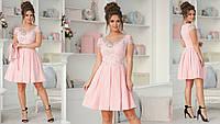 "Платье летнее  "" Барби"" Dress Code"