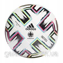Мяч футбольный Adidas Uniforia Euro 2020 League FH7339 (размер 5)