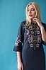 Женское платье вышиванка Ровена синяя, фото 3