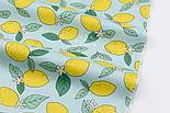 """Отрез сатина """"Лимоны на мятном"""" №2595с, размер 77*160, фото 3"""