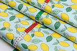 """Отрез сатина """"Лимоны на мятном"""" №2595с, размер 77*160, фото 5"""