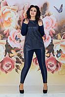 Женский стильный спортивный костюм с длинным рукавом Украина 1106