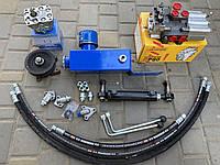 Комплект гидравлики на минитрактор, мотоблок (с приводом НШ-10 под шкив), фото 1