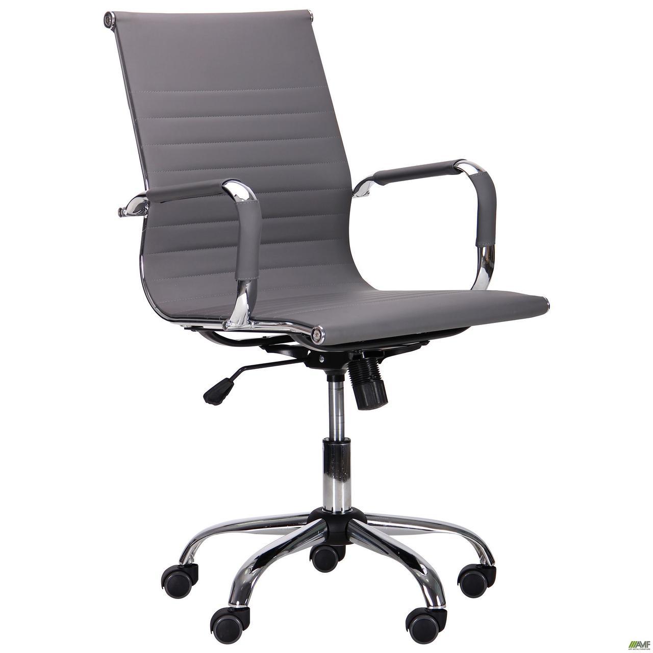 Кресло офисное AMF Slim LB серое