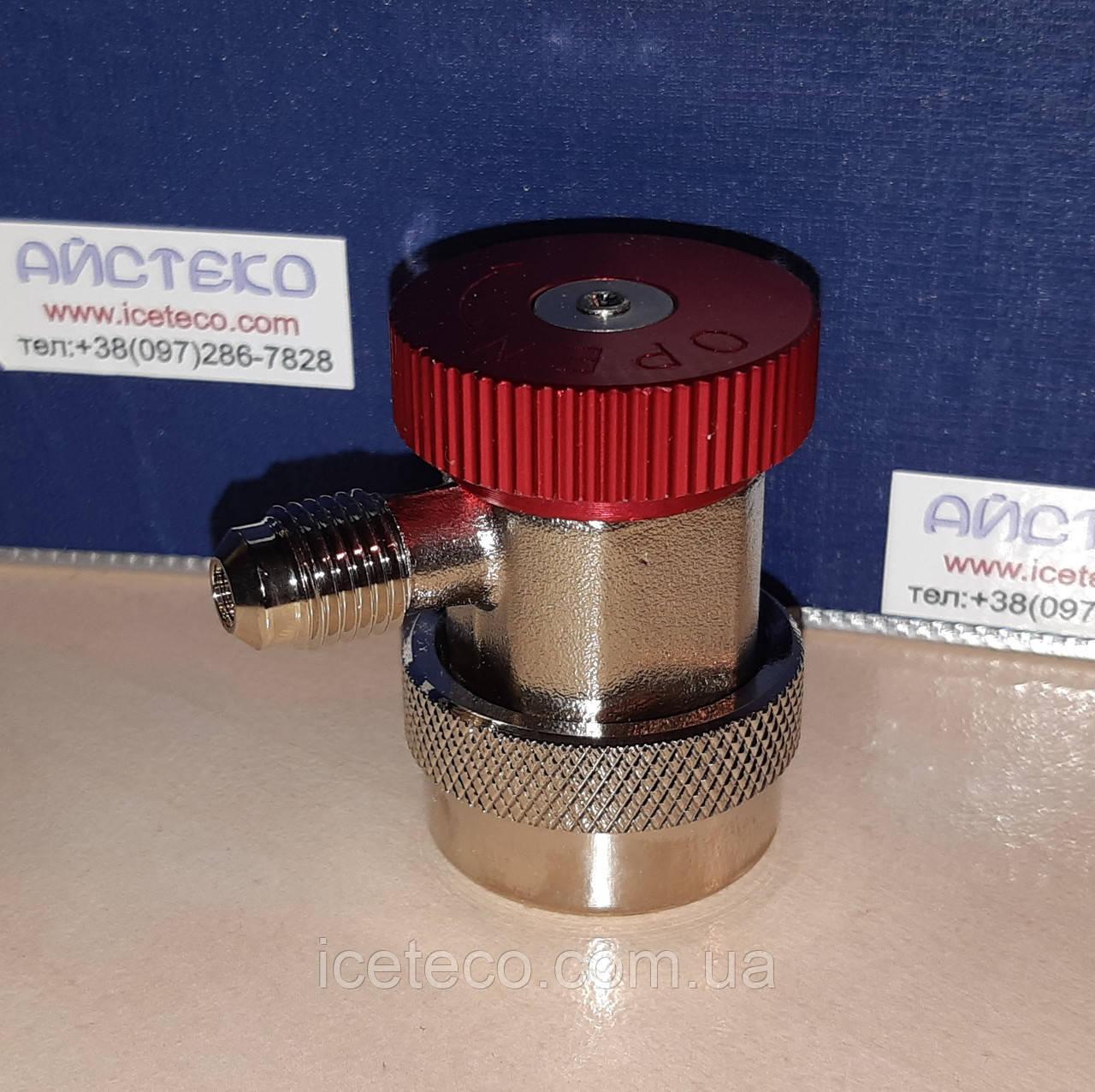 """Быстросъёмная муфта с вентилем HP R134a, 1/4"""" FL-M * 16 мм, 50255-H Gamela"""