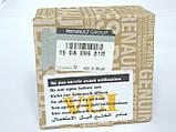 Цепь привода масляного насоса на Renault Trafic III 1.6dCi с 2014... Renault (оригинал) 150A09681R, фото 5