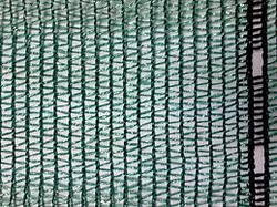 Сетка затеняющая 55 рулон 2 х 100