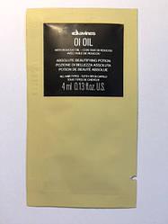 Масло для смягчения волос Davines OI/Oil  Absolute Beautifying Potion 4 мл