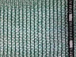 Сетка фасадная защитная 40  рулон 1,5 х 100