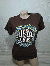 "Женская футболка ""Ukraine"" - размер XL (52)"