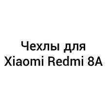 Чехлы для Xiaomi Redmi 8A
