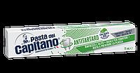 Зубна паста Зубная паста Профилактика зубного налета 75мл Pasta Del Capitano Antitartaro