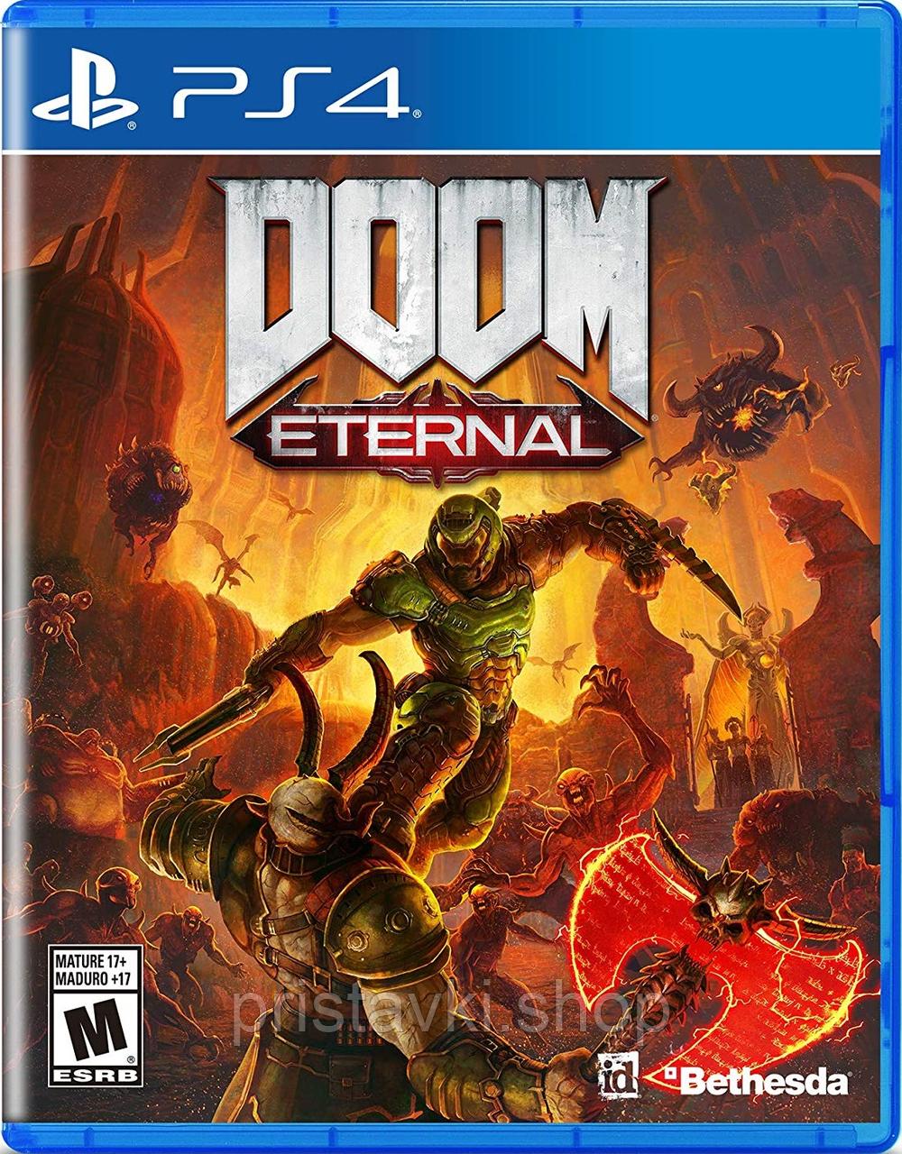 DOOM Eternal PS4 \ PS5