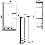 Шкаф-13 ширина 900 мм с полками и ящиками для вещей и отделом для верхней одежды, фото 2