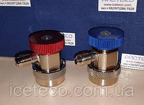 Комплект быстросъёмные муфты с вентилем HP/LP для R134a, 50255 Gamela