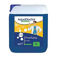 Альгицид AquaDoctor AC Mix (5 л)