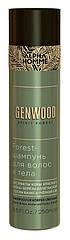 Forest-шампунь для волосся і тіла Estel Genwood 250 мл