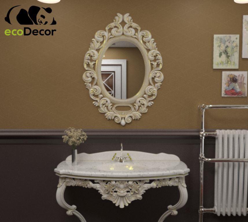Зеркало в ванную белое с золотом Monaco
