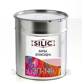 Эпоксидная двухкомпонентная эмаль ЭП-140 (1кг)