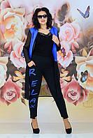 Женский стильный спортивный костюм с узором на штанах Украина 1107