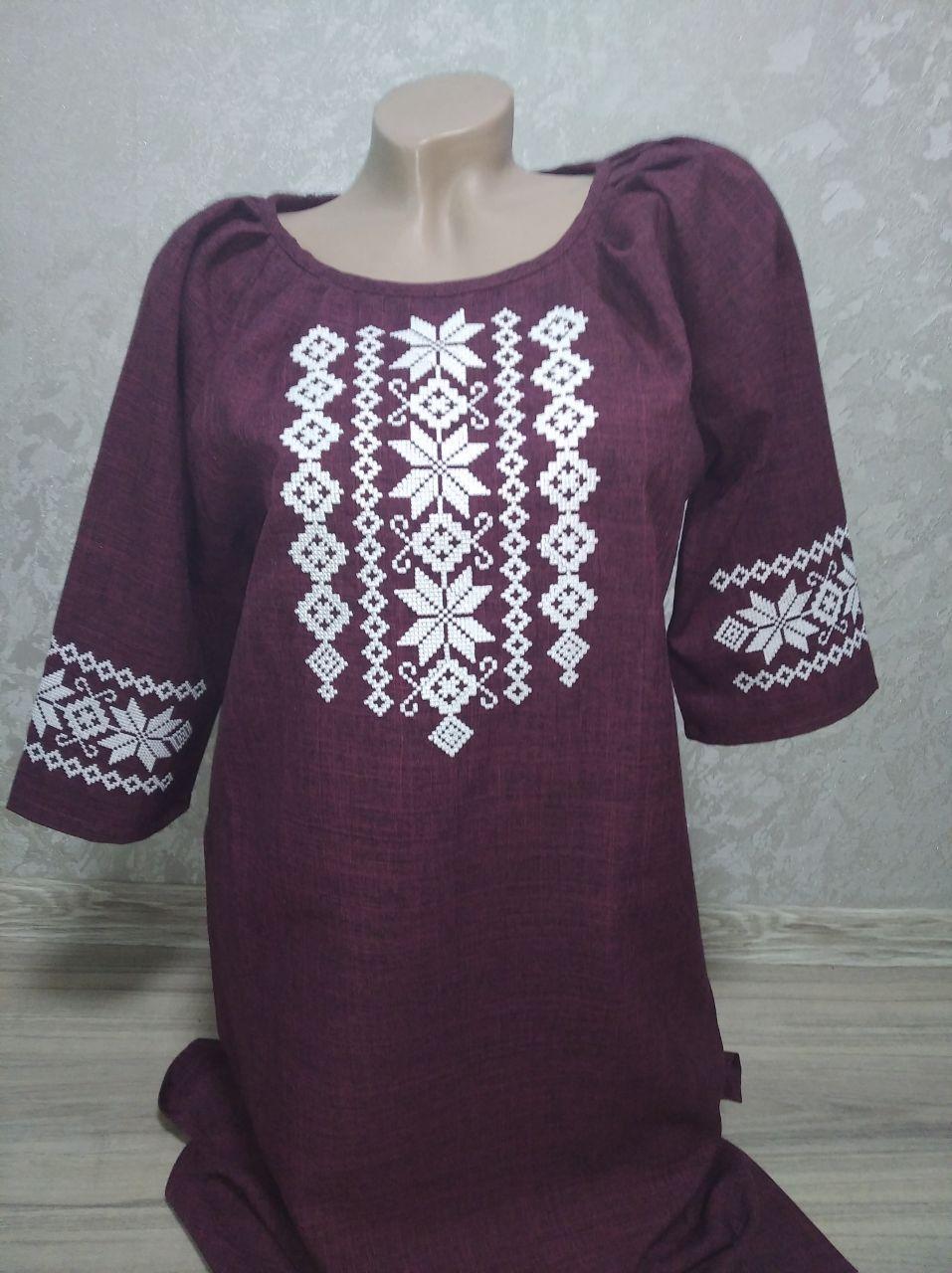 Женское украинское платье (бордовый) - размер L (48)