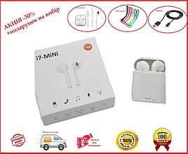 Бездротові міні портативні навушники iFans 7 mini TWS