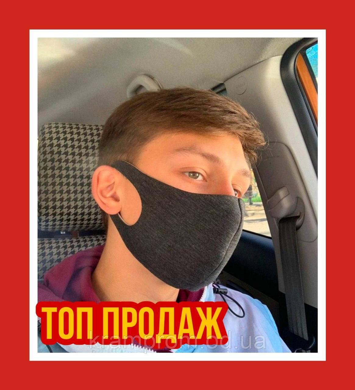 Маска-питта многоразовая антибактериальная защитная Pitta Mask