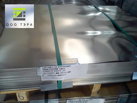 Жесть белая ЭЖК 0.20 х 820 х 724 мм покрытие 5.6/5.6, фото 2