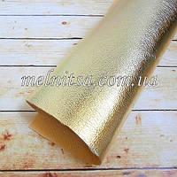 Кожзам на тканевой основе, 35х20 см, цвет золото