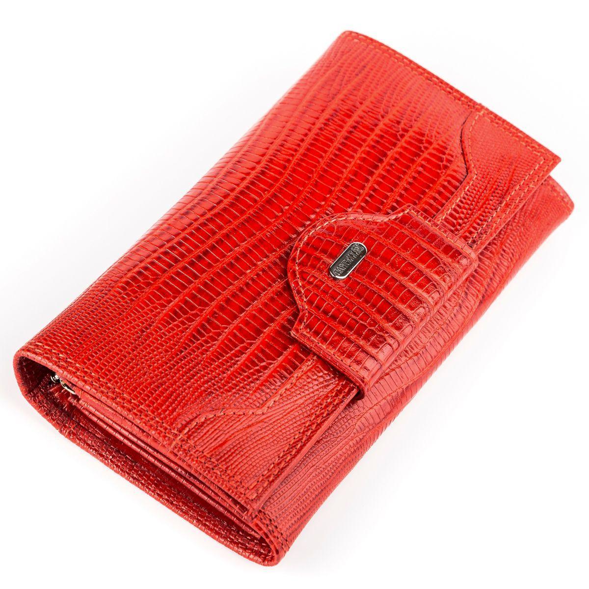 Кошелек женский CANPELLINI 17045 кожаный Красный, Красный